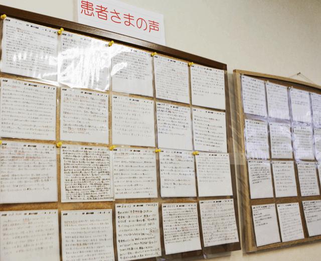 緑カイロプラクティック福岡整体院にはこれだけたくさんの患者さんの声があります。